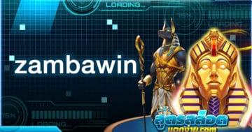 zambawin